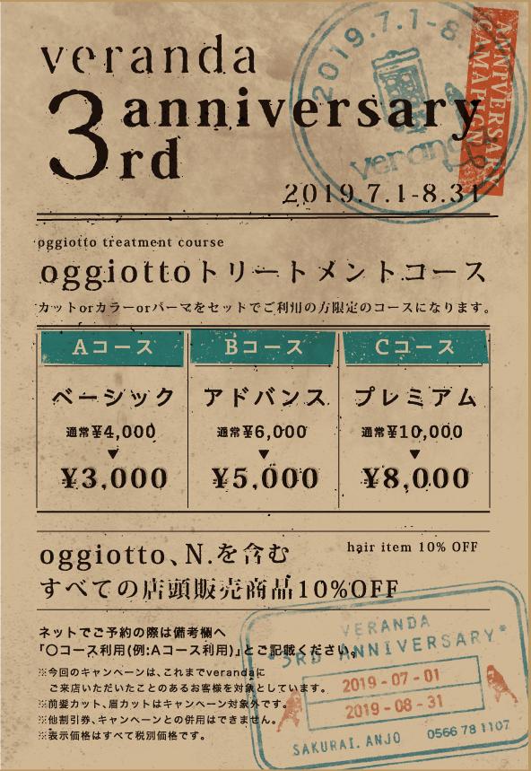 web用-01
